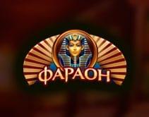 Клуб PharaonBet